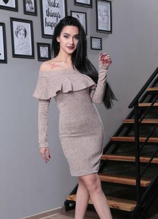 """Распродажа!!! женское платье миди """"rihanna"""""""