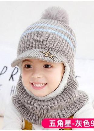 Зимовий шолом star