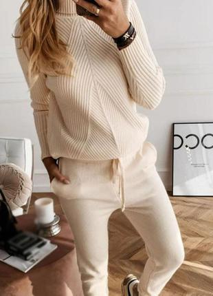 Костюм брюки +свитер