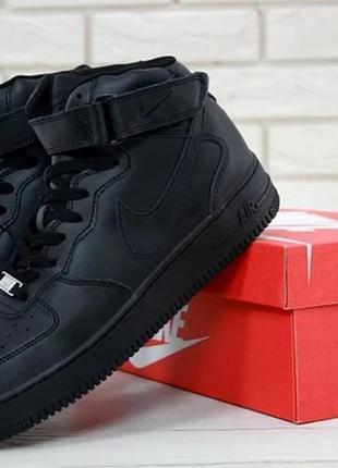 Air force  кроссовки