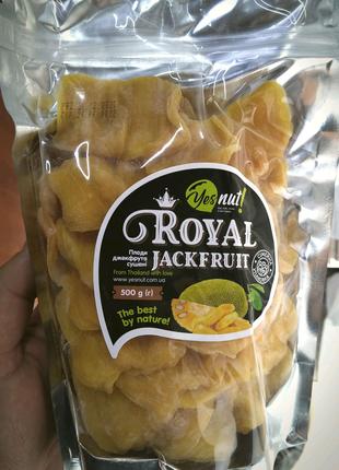 Джекфрут Royal Jackfruit 500 г сушеный