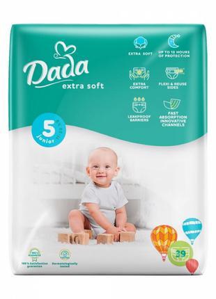 Підгузки Dada Extra Soft розмір 5 (11-25 кг), 39 шт
