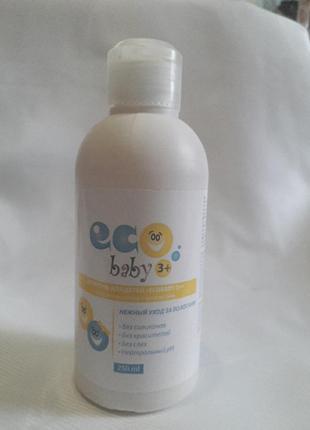 Нежный детский шампунь eco baby 3+