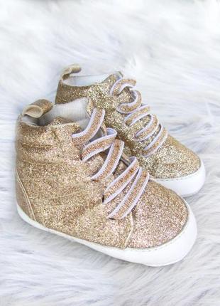 Стильные  пинетки - кеды ботинки кроссовки primark