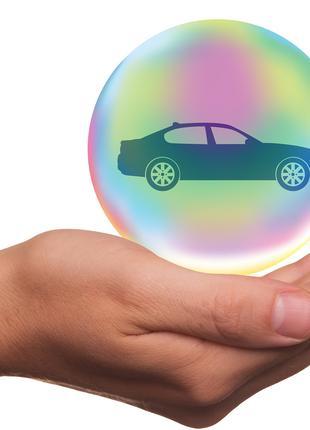 Автогражданка, страхование автомобиля (ОСАГО) онлайн