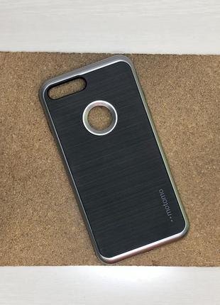 Чехол противоударный черный на для айфон iphone 8 + плюс plus ...