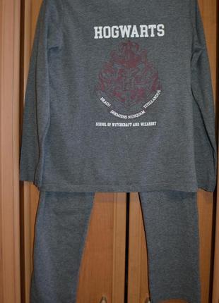 Раздельная пижама на мальчика 11-12 лет, пижама гарри поттер