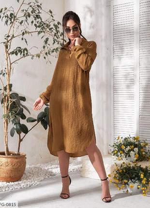 Платье свободного стиля. 5 цвета. 48-62р