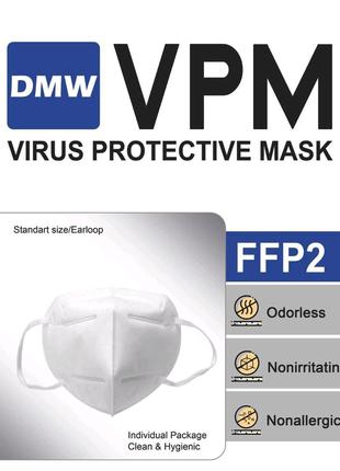 полуресператорные маски ffp2 , ffp3 , ffp3 с клапан продажа оптом