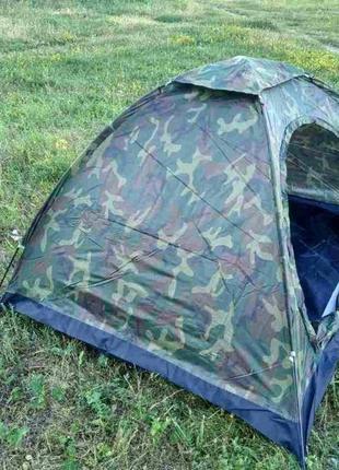 Палатка четырехместная 2*2,5 м. водонепроницаемая