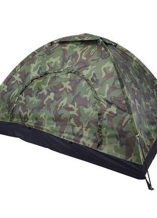 Палатка туристическая 2-местная, 1-слойная, размер 200*150*110 см