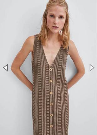 Zara платье сарафан
