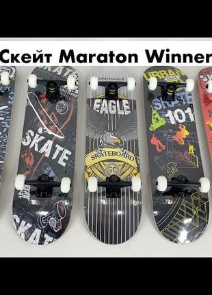 Скейт Maraton Skate Winner