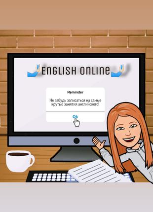 💥 English Online 💥