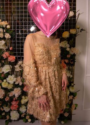 Бежева сукня з пайєтками / Бежевое платье с пайеткам