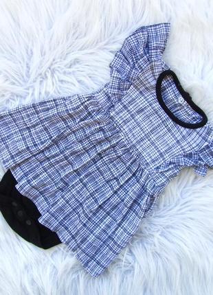 Боди платье сарафан  с коротким рукавом babyk