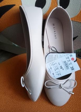 Балетки, туфли новые