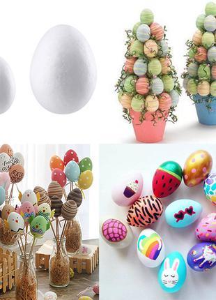 50 шт., декоративные яйца из пенопласта для творчества
