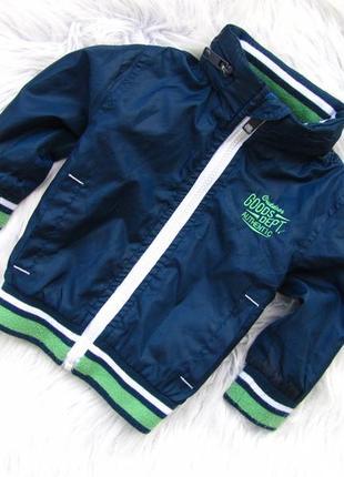 Стильная ветровка куртка с капюшоном tricky oks