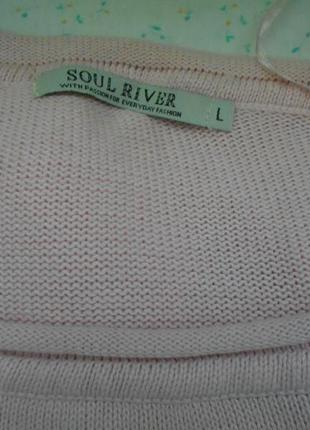 Свитер soul river