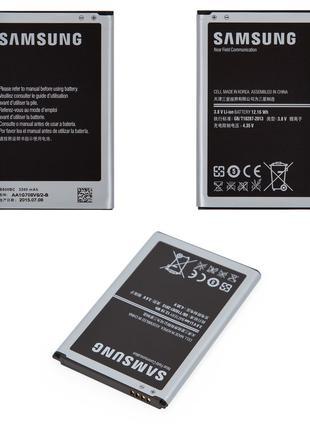 Аккумулятор Samsung B800BK / B800BC (N900 / N9000 Galaxy Note 3 /
