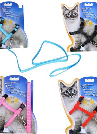 Поводок для собак и кошек, регулируемый жилет, для прогулок