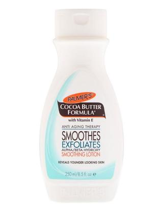 Разглаживающий антивозрастной лосьон palmer's cocoa butter for...