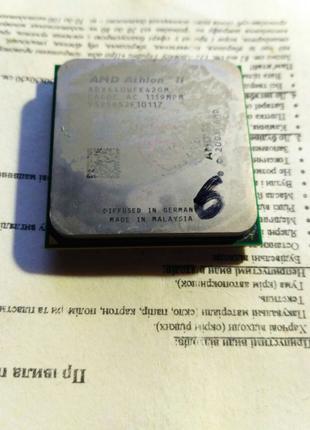 Процессор amd Athlon II X4 645 4 ядра