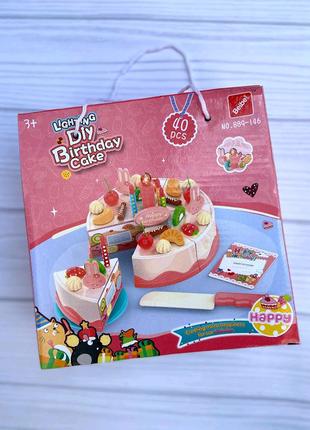 Игровой набор продуктов «Праздничный торт» на липучках.
