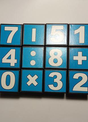 Детские кубики игрушечные 12 шт математика / цифры