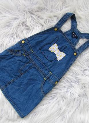 Стильный джинсовый сарафан kiabi