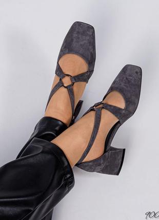 Кожаные элегантные туфли натуральная замша кожа женские