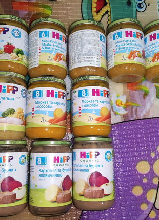 Детское пюре HiPP