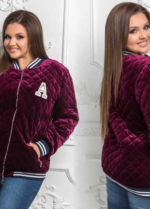 Куртка бархат 54 размер