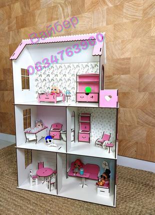 Выгодно!2 подарка!Кукольный домик для барби,лол,домик для кукол