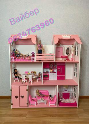 Кукольный домик для барби,дом для кукол лол omg,подарок девочке