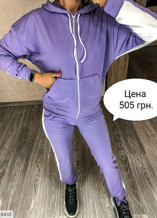 Одежда для всех