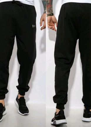 Топ Lee'Ecosse бренд NEW 2021 NEW Мужские спортивные штаны