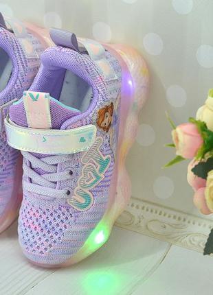 Модные кроссовки девочке  с подсветкой, мигалками