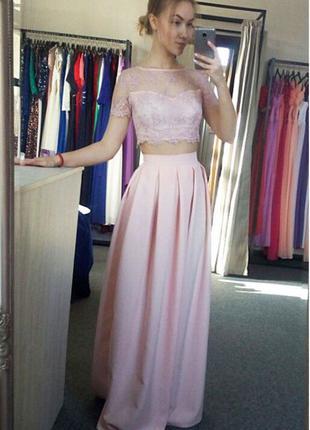 Платье ,пудра в пол (топ и юбка ,с прозрачным поясом)