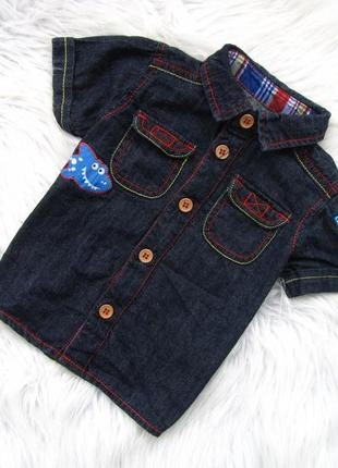 Стильная и качественная джинсовая рубашка с коротким рукавом g...