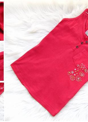 Стильная футболка майка casual suite