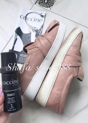 Крем паста для белой обуви