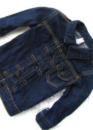 Стильная джинсовая  куртка cheap monday