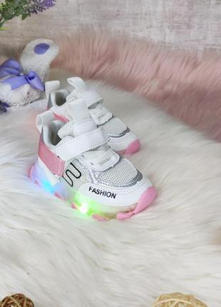 Кроссовки детские с подсветкой для девочки