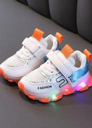 Кроссовки для мальчика детские с подсветкой