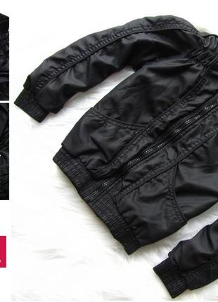Стильная куртка name it