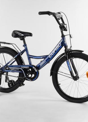 """Велосипед 20"""" дюймов 2-х колёсный """"CORSO"""" CL-20432 (1) СИНЕ-ГОЛУБ"""