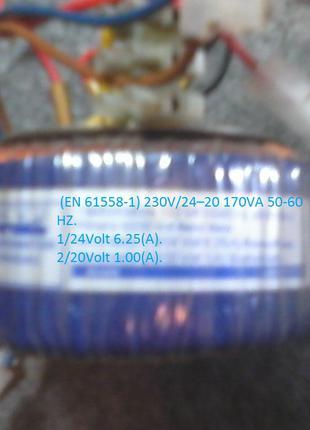 Трансформатор тороидальный переменного тока