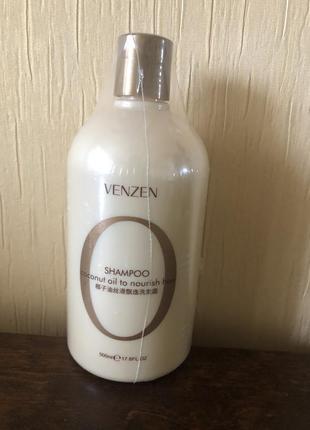 Шампунь для волос с кокосовым маслом venzen